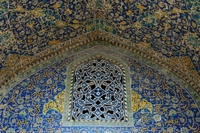 esfahan imam mosque 1