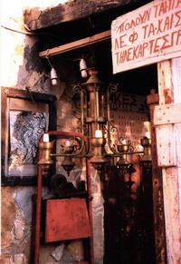 greek antique shop
