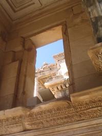 Efes 13