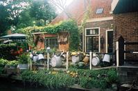 Edam House