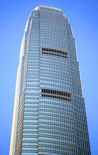 2 IFC Tower