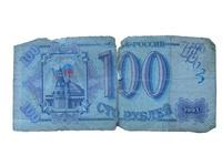 Old bill 1