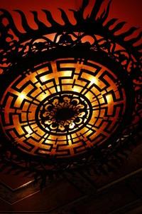 Oriental Light Fixture 2