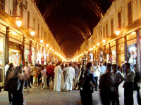 Damascus Bazaar
