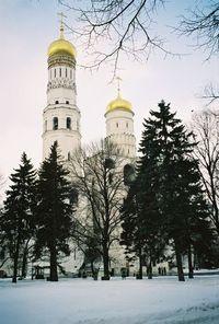 Kremlin Bell Tower