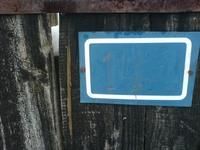 Forgotten adress