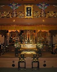 Buddhist Temple, San Jose, Cal