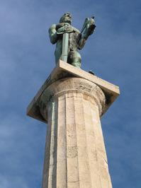 Belgrade symbol