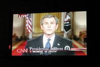 President Bush on TV