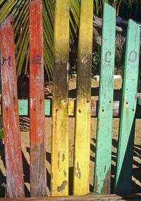 mexican beach chair