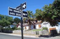 Calle Sin Nombre