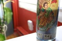 Jesus & Mary by a Daylight