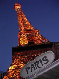 Vegas Eiffel Tower