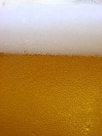 Beer Frost 2