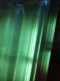 Emerald Lights 2