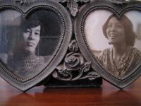Ayah dan emak