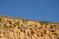 Ocean Cliff 4