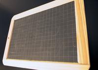 blackboard 1
