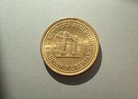 moneda republica argentina,50 centavos