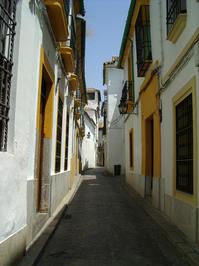 street, cordoba