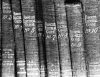 Textured Book