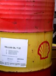 Tellus Oil