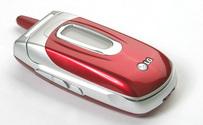 phone LG G5400