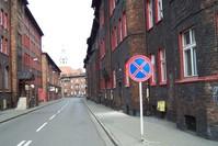 Unique street