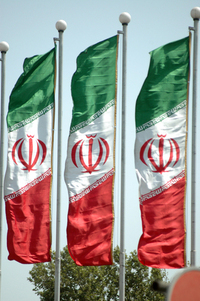 Iran Flag 2