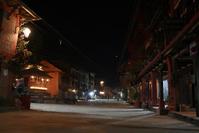 Bandipur at Night 1
