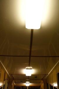 Suspension Railway Interior