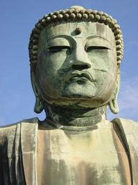 Buddha Headshot