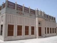 Arab Old Culture