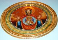 In the orthodox church 2