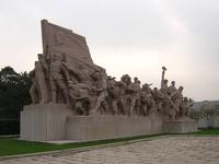 Beijing, 2005