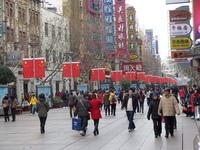 Nanjing Road 1