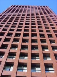 Tokyo Building 5