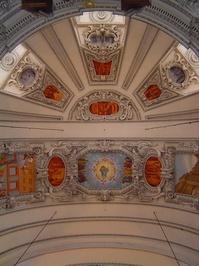 Cathedral, Salzburg