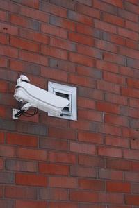 Surveillance camera 1