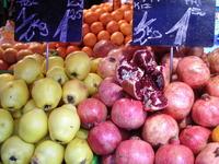 pomegranate at the market