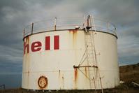 Shell - Hell