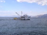 Nemirna fishing boat