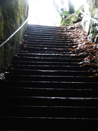 Stairway to heaven 1