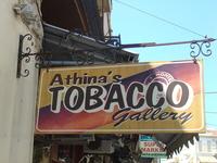 Crete 2005 20
