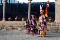 Incan King