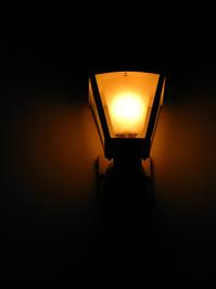 Night Lamp 1