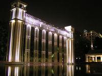 Istana Park 2