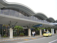 Shirahama airport
