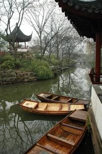 Suzhou 2