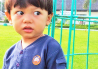 my kid